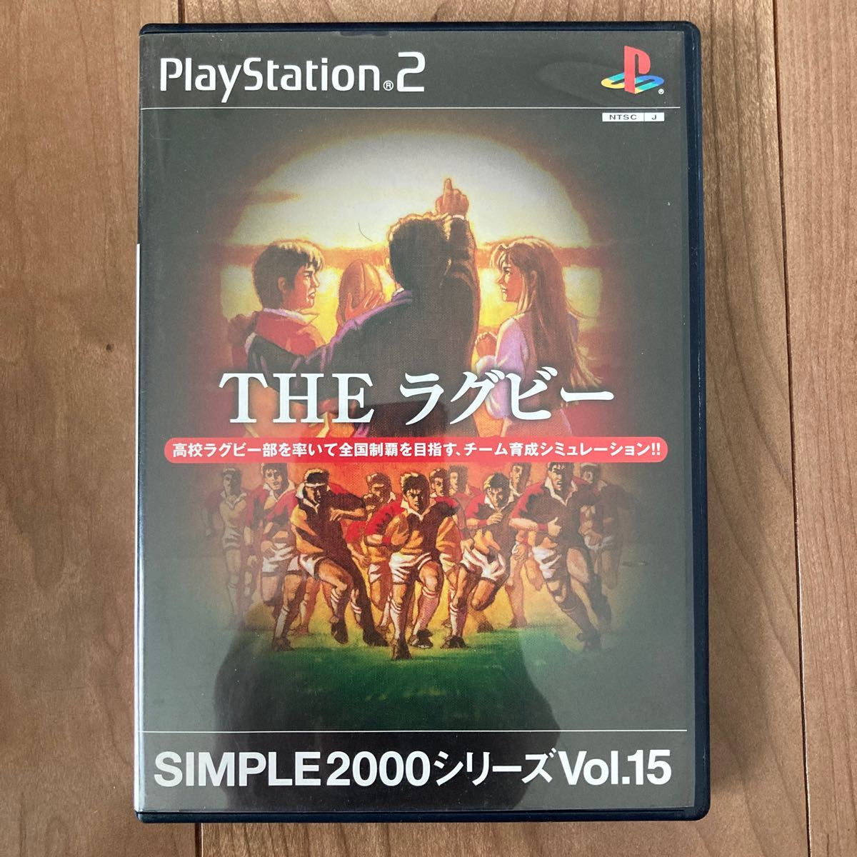 PS2ソフト THEラグビー