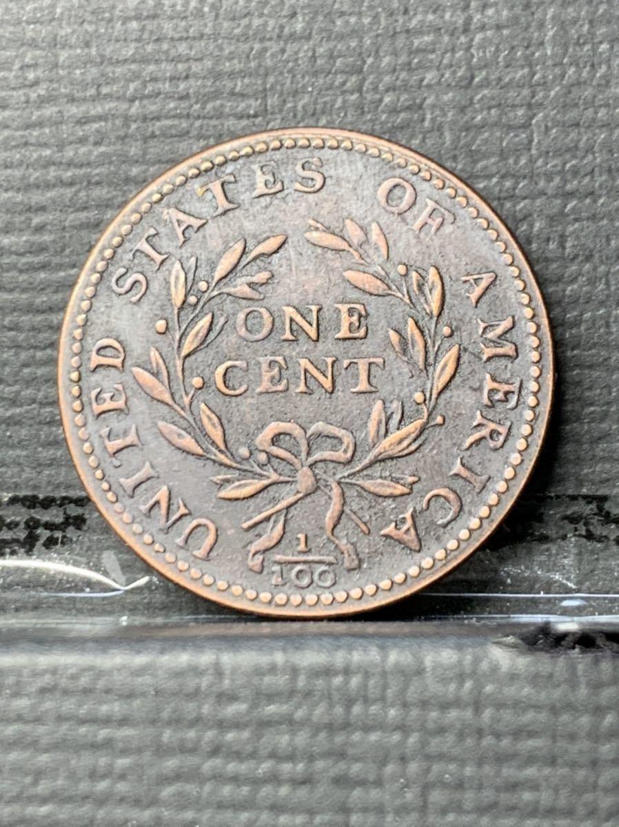Ωリバティキャップ 1セント アメリカ 1793年銘 検)古銭硬貨貨幣銅貨系 レア記念 メダル骨董 レプリカ復刻 コイン オメガ A3_画像2