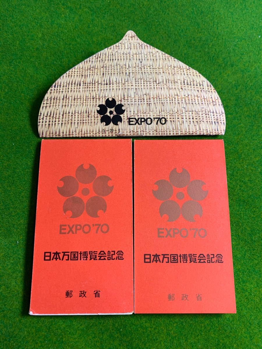 EXPO 70 日本万博博覧会記念切手シートとエチオピア切手3セット