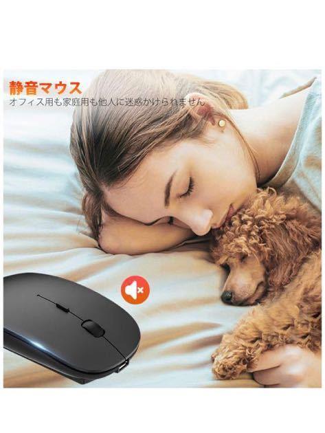 無線マウス ワイヤレスマウス 省電力 超薄型 小型 軽量 光学式 持ち運び便利 省エネルギー 高精度 2.4GHz 1600DPI (black)