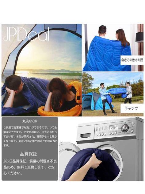 寝袋 封筒型 軽量 保温 210T防水シュラフ コンパクト アウトドア キャンプ 登山 車中泊 防災用 丸洗い可能 快適温度-5℃-25℃ 950g