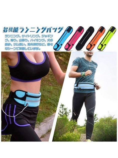 ランニング ポーチ スポーツ ウエストバッグ マラソン ジョギング 大容量 防水防汗 軽量 ウォーキング スマホ ホルダー ボディバッグ