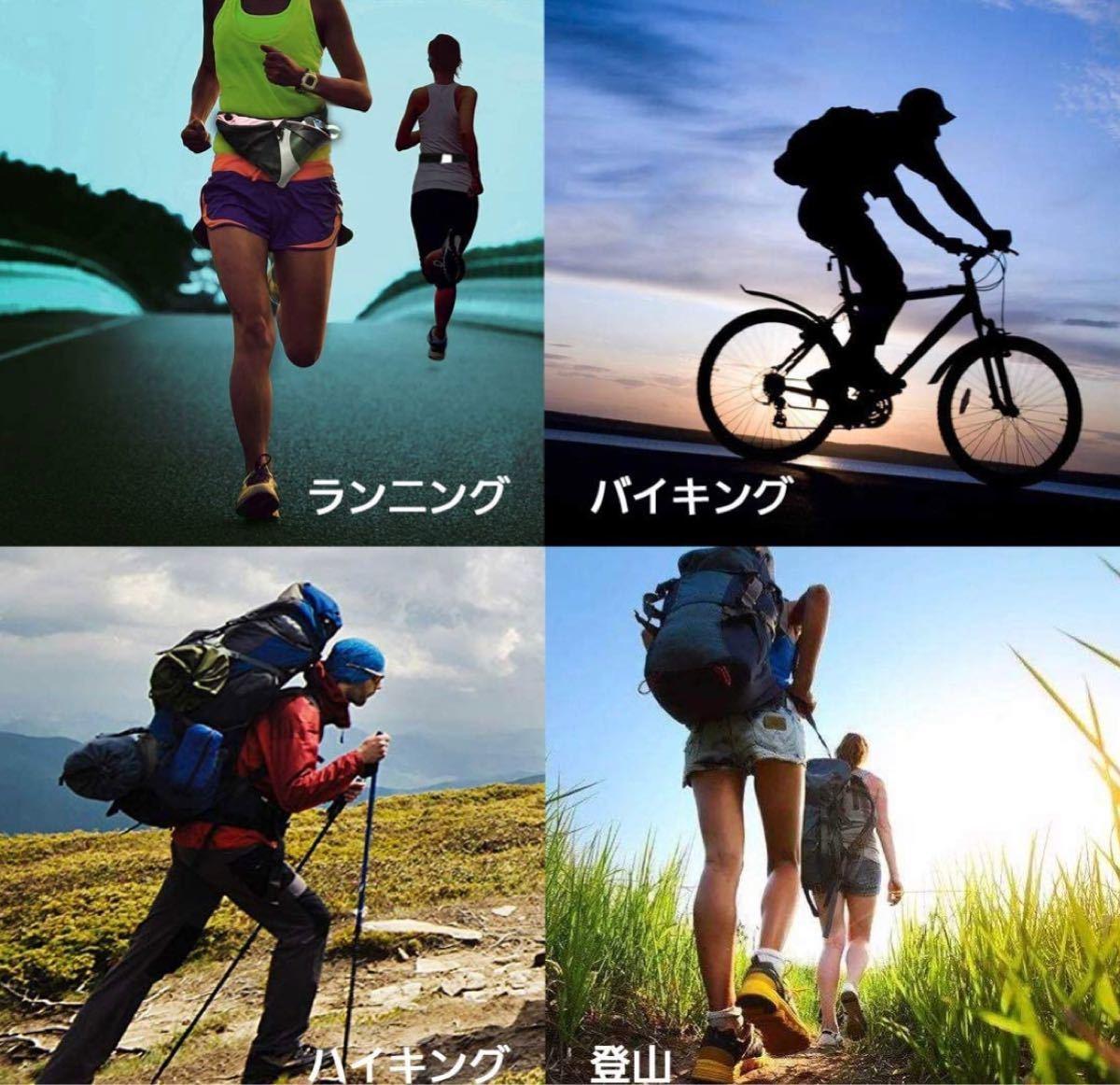 【送料込み】ランニングポーチ ウォーキング サイクリング 防水 反射 大容量