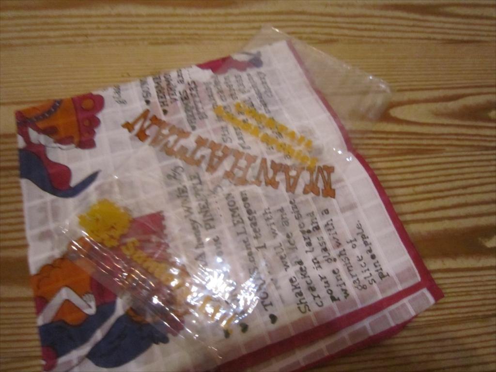 非売品 新品未使用品 ハンカチ カクテル COCKTAIL handkerchief ビンテージ SUNTORY ノベルティ サントリー ロゴ レア 袋あり_画像9