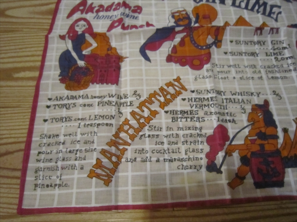 非売品 新品未使用品 ハンカチ カクテル COCKTAIL handkerchief ビンテージ SUNTORY ノベルティ サントリー ロゴ レア 袋あり_画像10