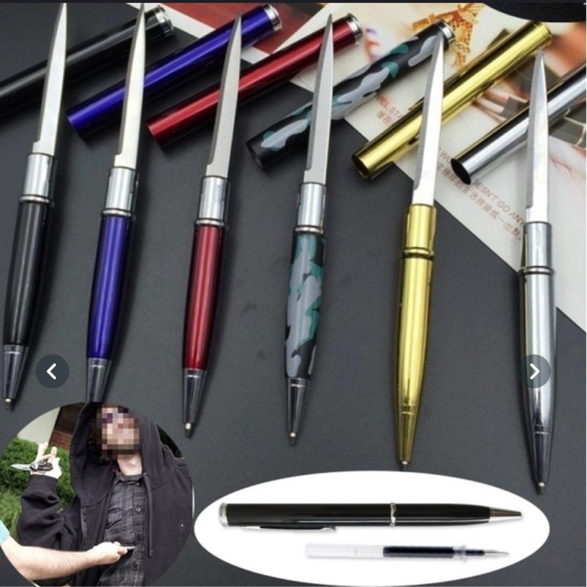シークレットナイフ ペンナイフ ボールペン ナイフ