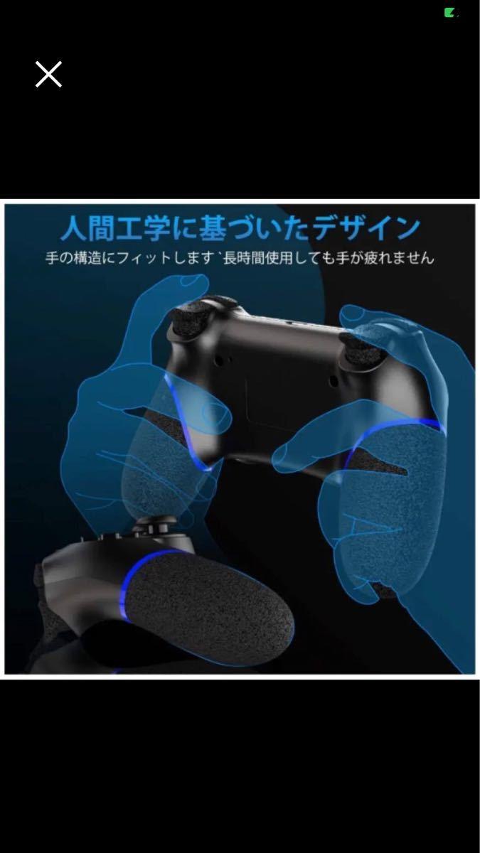 PS4 コントローラーワイヤレスTECKLINE PS4ワイヤレス ゲームパッド