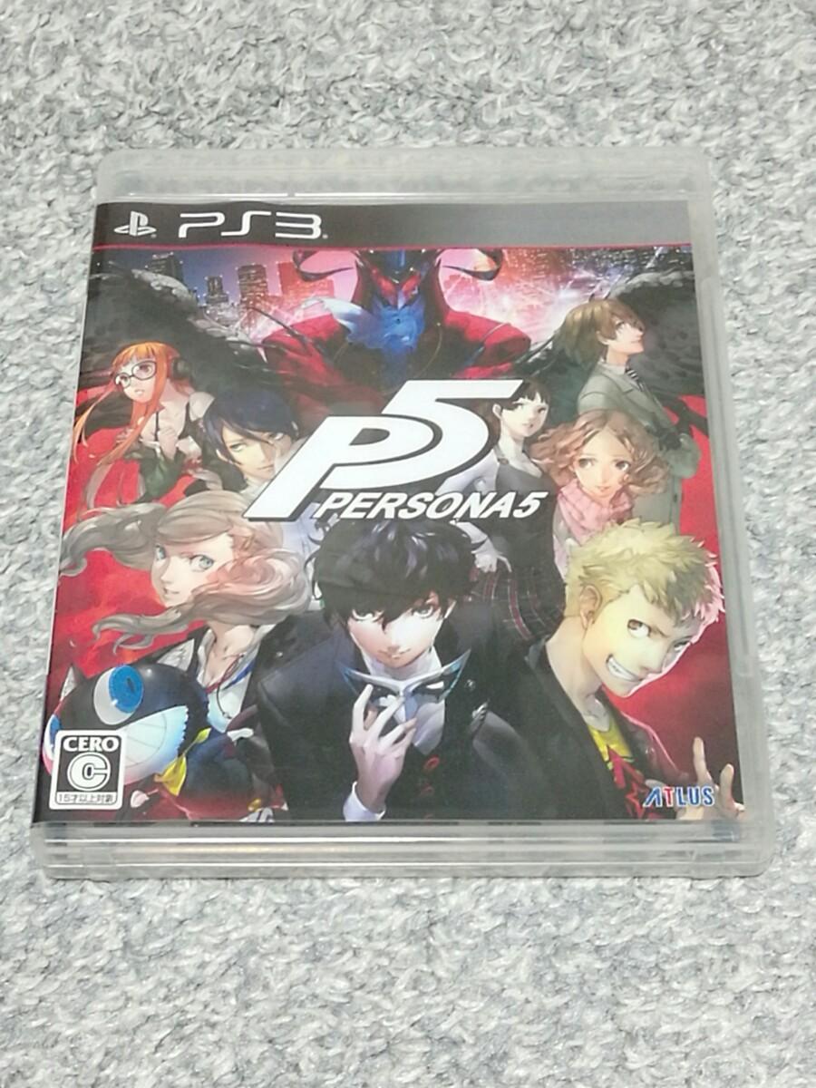 PS3 ペルソナ5 PERSONA5