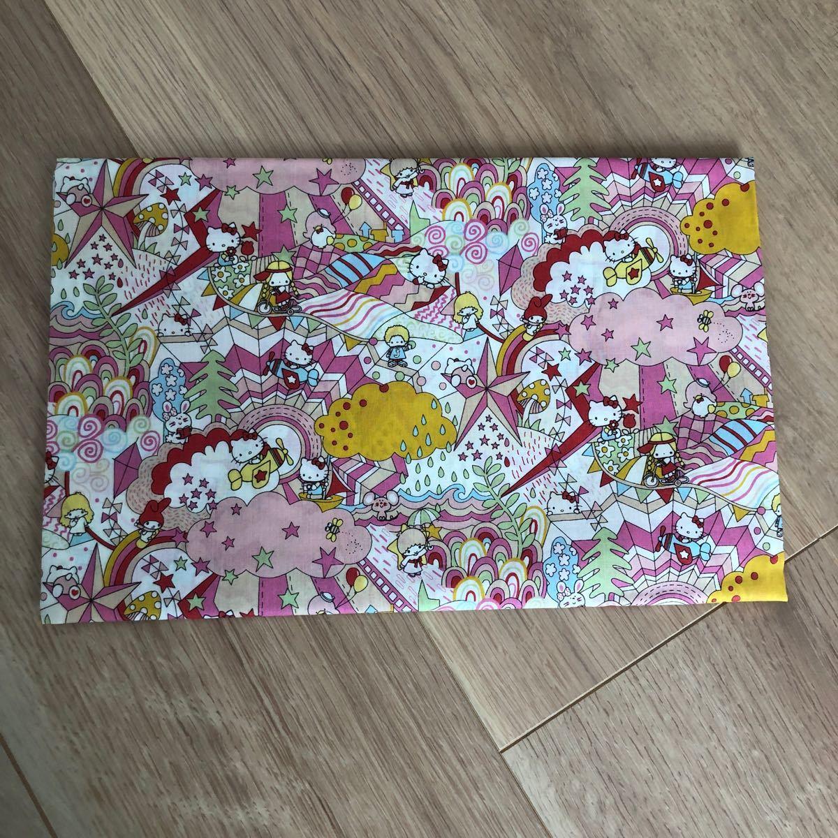 【生地幅x50cm】リバティ×キティ生地 マジカルランド ピンク系