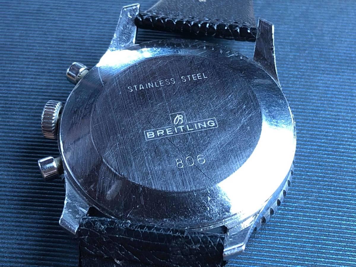 ■極上品 BREITLING 高級ブライトリング ナビタイマー クロノグラフ 806 アンティーク腕時計 ヴィンテージ 動作良好■_画像5