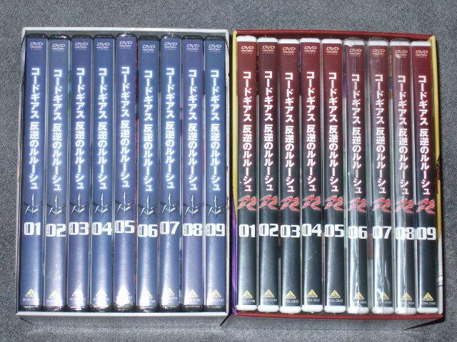 【全巻新品未開封】 コードギアス 反逆のルルーシュ DVD 1期+2期(R2) 全18巻+BOX+特典セット 国内正規版_画像1