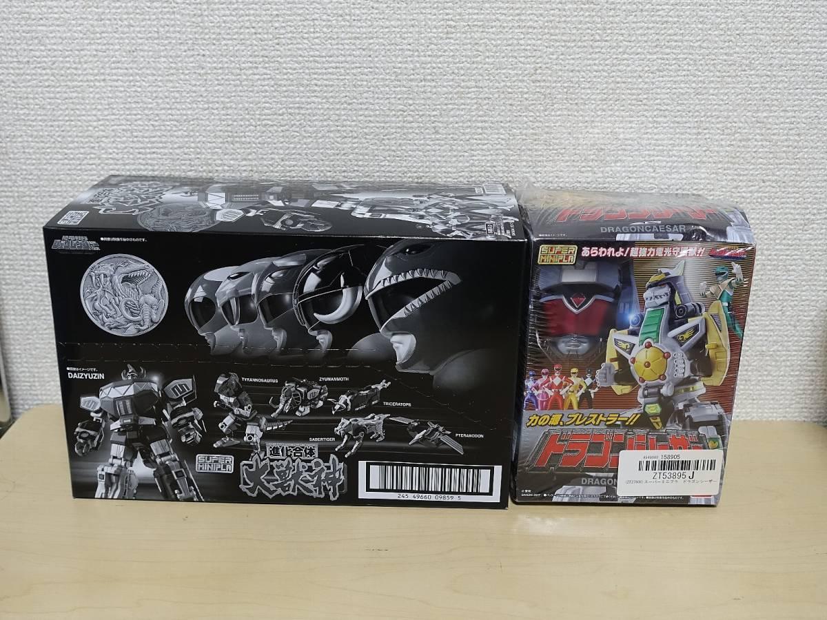 バンダイ スーパーミニプラ 恐竜戦隊ジュウレンジャー 大獣神 + ドラゴンシーザー 未開封 未組立 セット