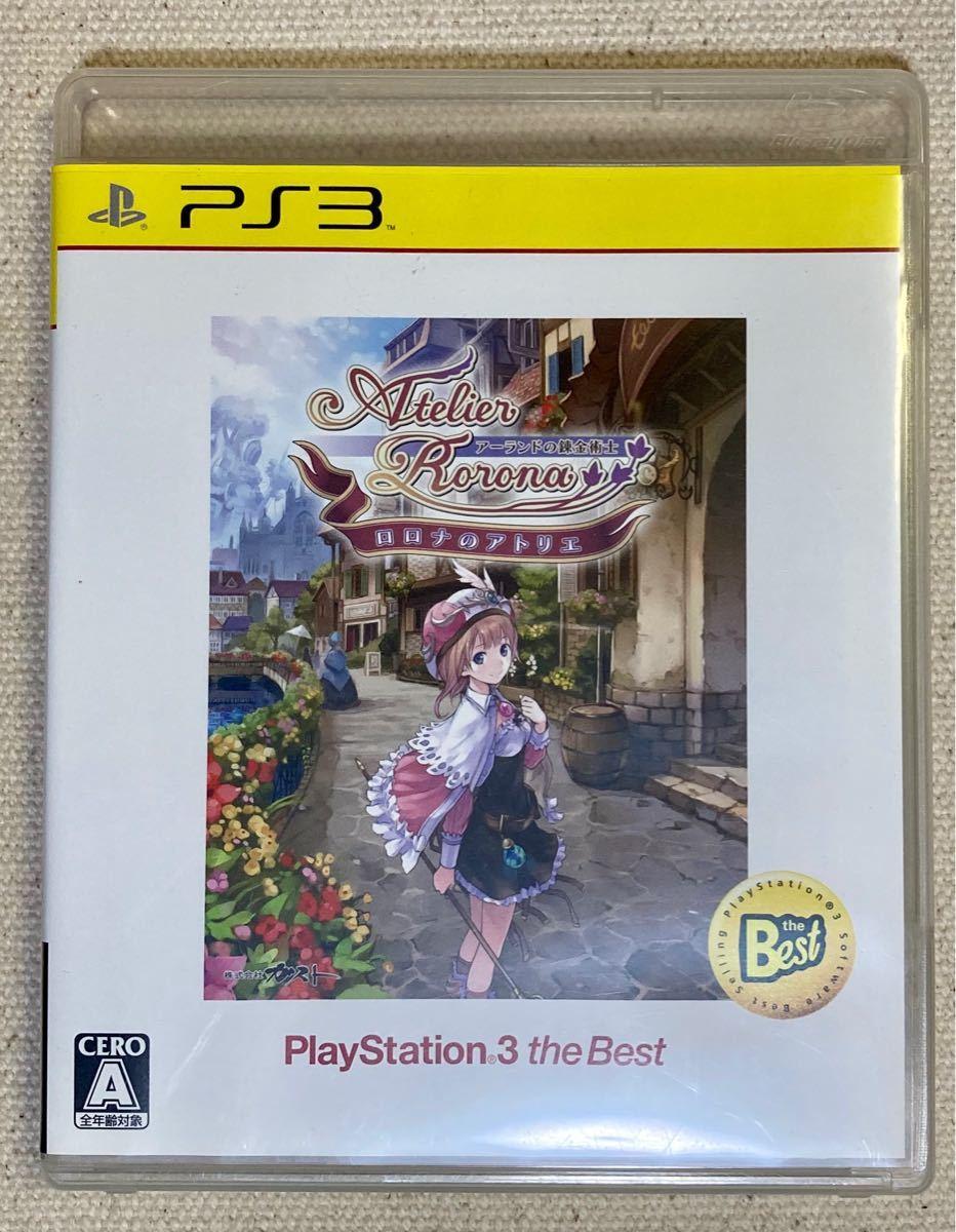 【PS3/中古】 ロロナのアトリエ アーランドの錬金術士
