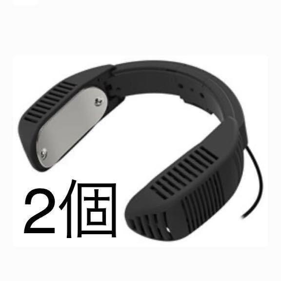 2個セット 新品 サンコー ネッククーラーNeo TK-NECK2-BK 黒 送料無料 匿名配送 未使用