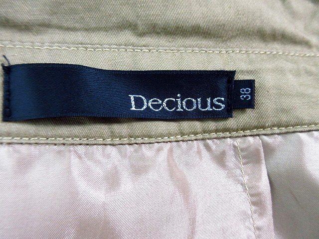 ディシャス Decious ジャケット ステンカラー ノースリーブ 無地 38 茶 ブラウン /M2 レディース_画像6