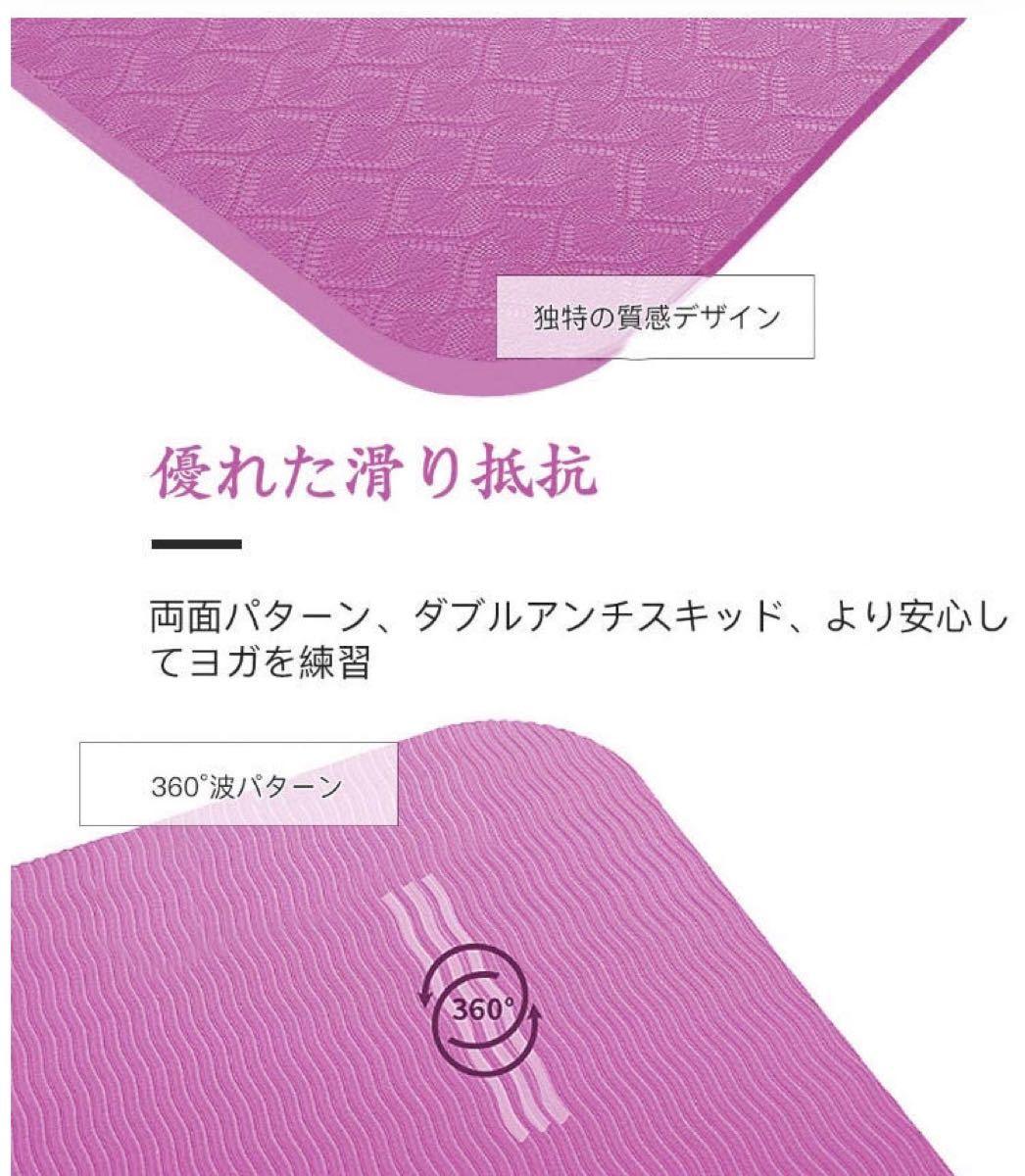 ヨガマット マット おりたたみ 【2020最新版 】筋トレ トレーニングマット