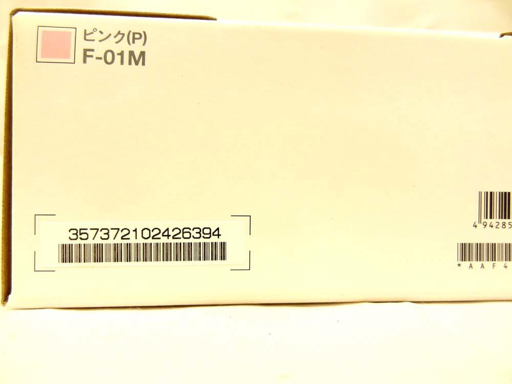 20年7月購入 最新らくらくホン NTTドコモ F-01M ピンク 判定〇一括購入品_画像4