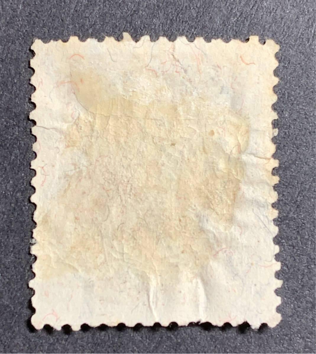 【支那加刷/PEKING】10.5.17/I.J.P.O ※旧大正毛紙1/2銭_画像4