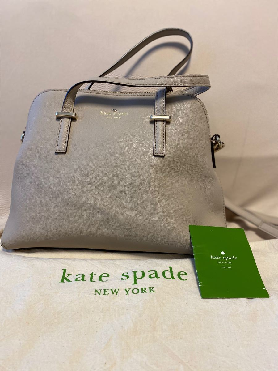 Kate spade ケイトスペード 2way バッグ ショルダーバッグ