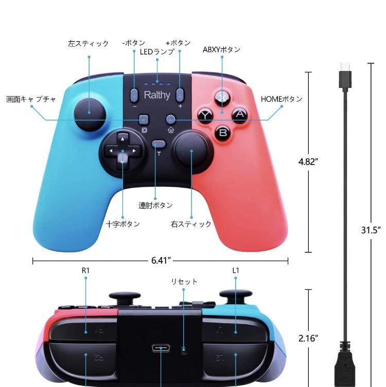 【★★全ての任天堂ゲー厶&Switch最新バーションに対応!★★超高感度】ワイヤレスコントローラー Switchコントローラー 多機能 高性能