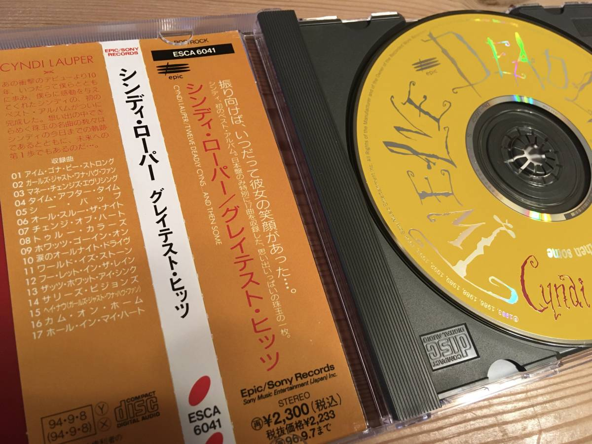 【CD】CYNDI LAUPER ☆ Twelve Deadly Cyns... And Then Some 国内盤 Epic 94年 ベスト盤 歌詞対訳解説帯付き_画像3