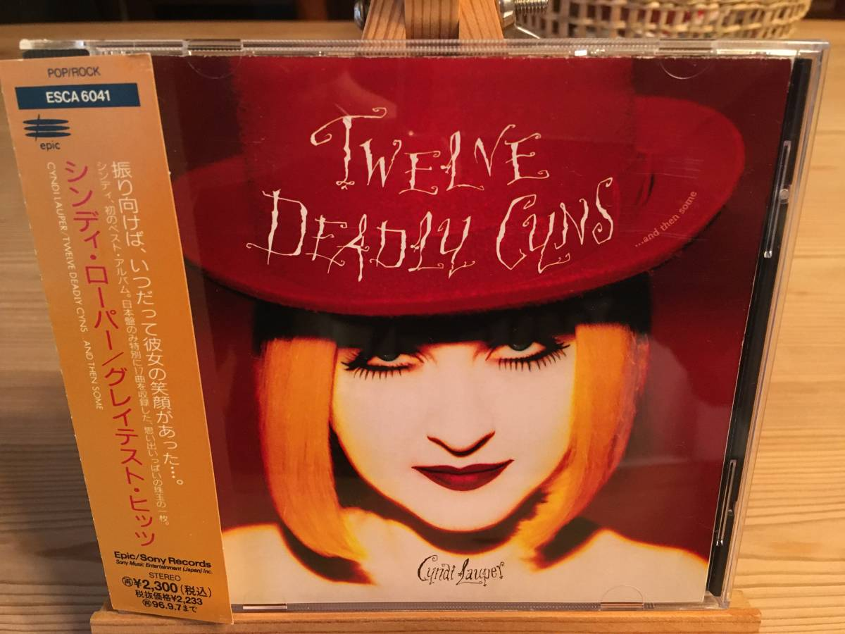 【CD】CYNDI LAUPER ☆ Twelve Deadly Cyns... And Then Some 国内盤 Epic 94年 ベスト盤 歌詞対訳解説帯付き_画像1