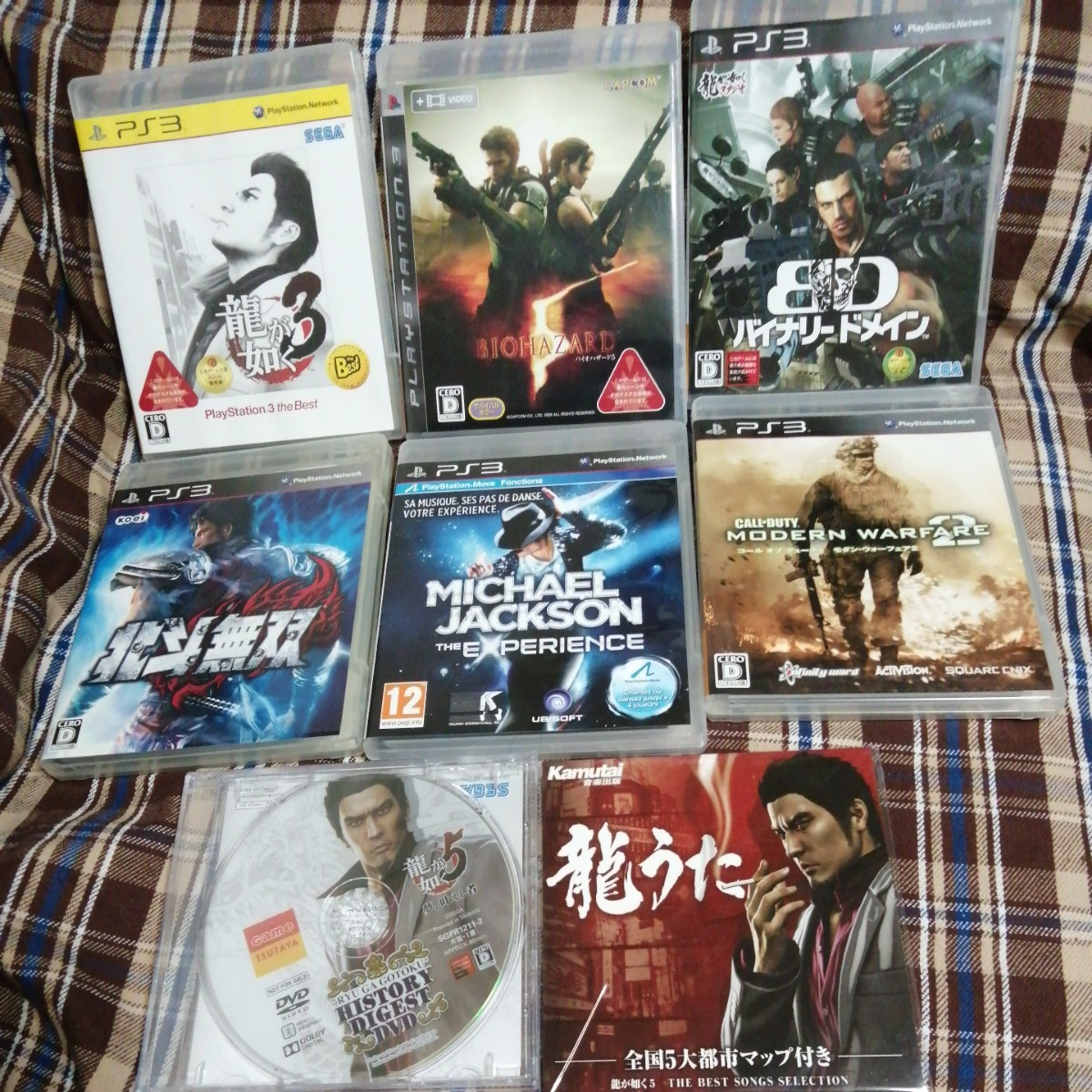 PS3ソフト 8点セット