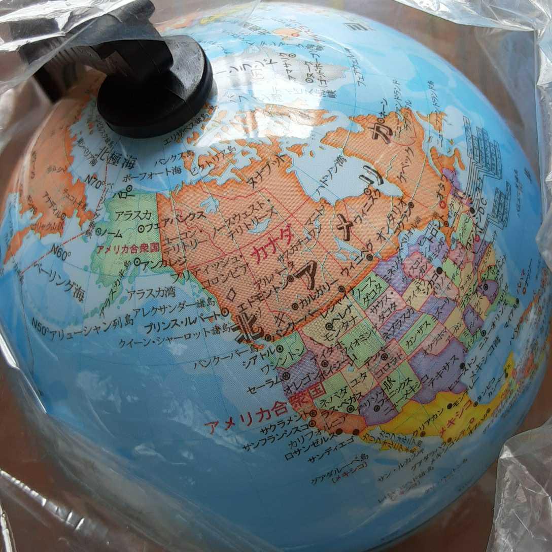 新品 グローバル地球儀13 球径13cm_画像4