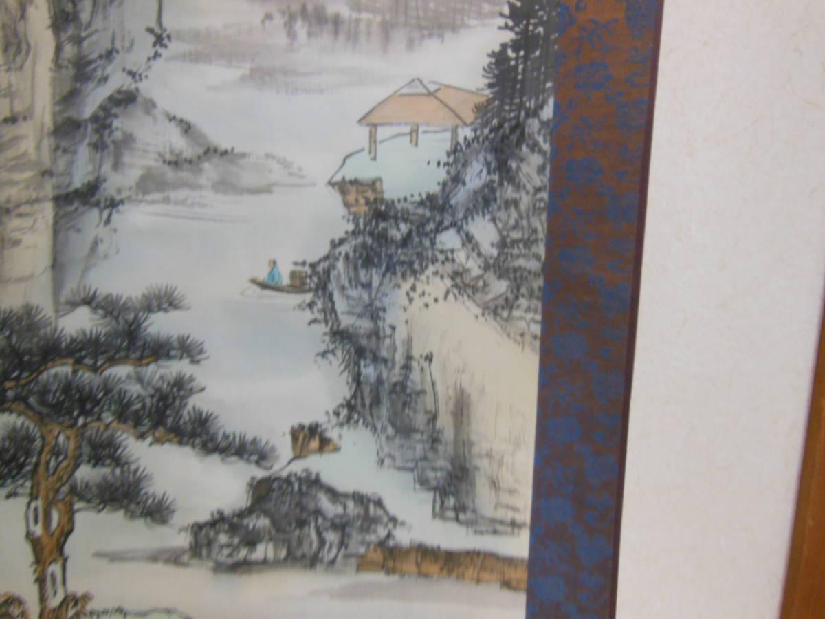 ●《 中国画 山水図 秀石筆 掛け軸 》 絹本著色 中国美術 中国書画 唐物 古玩 骨董 古美術 山水画 床の間 風景_画像6