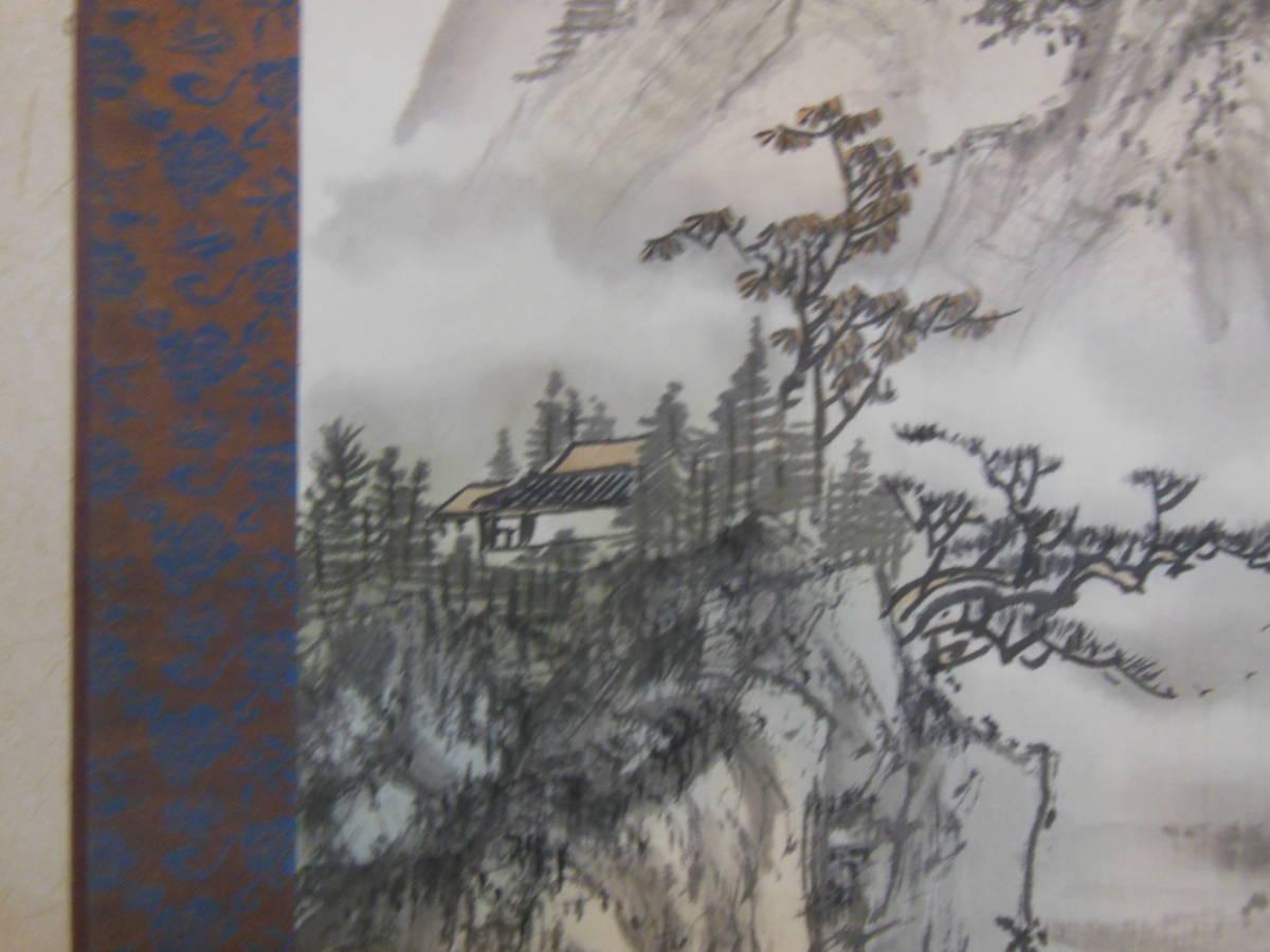 ●《 中国画 山水図 秀石筆 掛け軸 》 絹本著色 中国美術 中国書画 唐物 古玩 骨董 古美術 山水画 床の間 風景_画像4