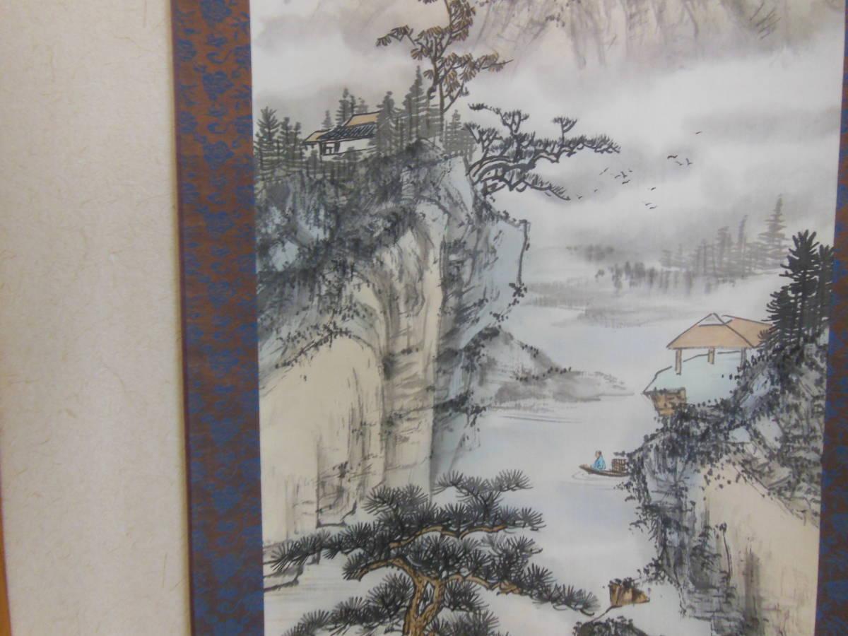 ●《 中国画 山水図 秀石筆 掛け軸 》 絹本著色 中国美術 中国書画 唐物 古玩 骨董 古美術 山水画 床の間 風景_画像5