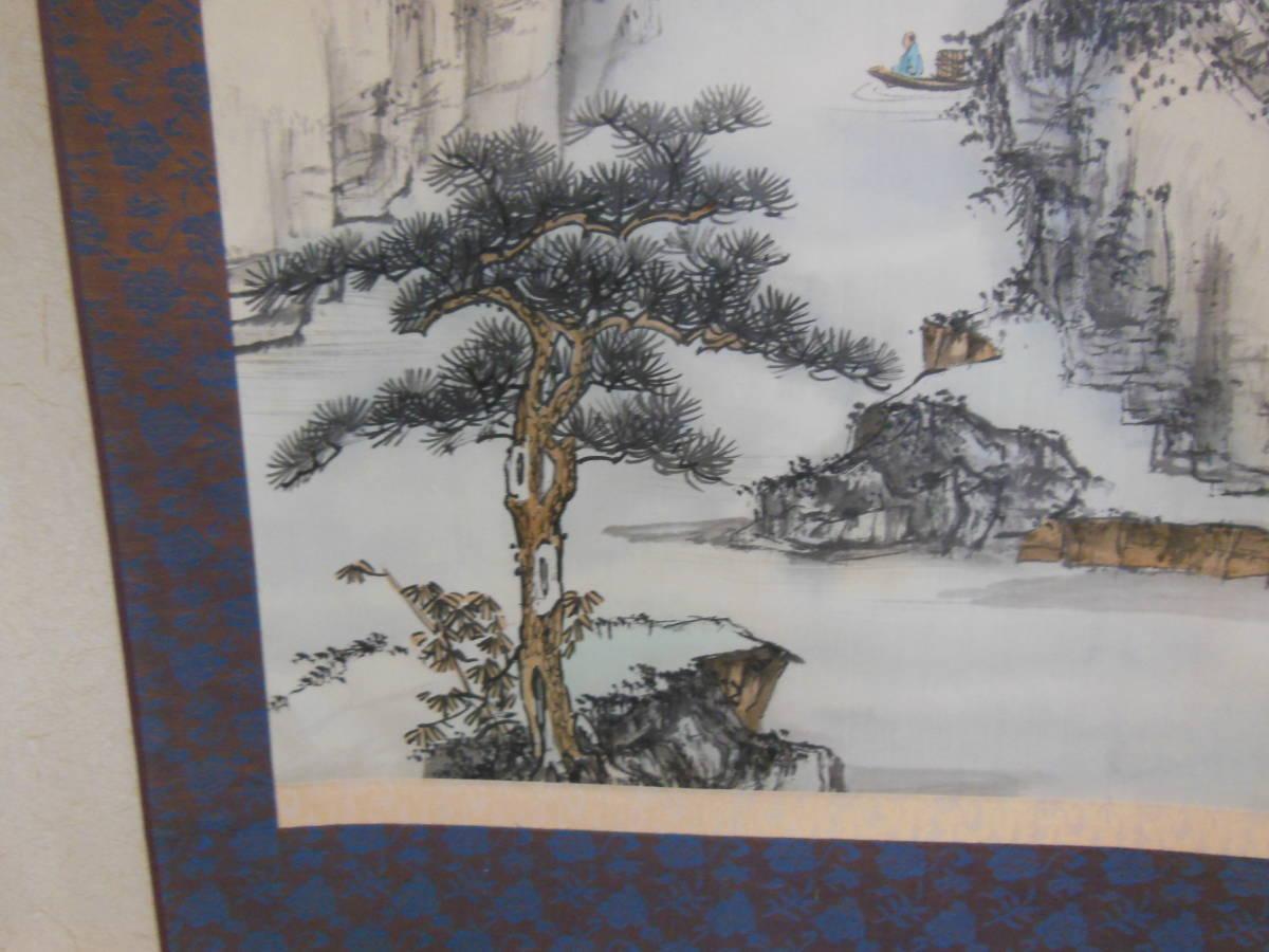 ●《 中国画 山水図 秀石筆 掛け軸 》 絹本著色 中国美術 中国書画 唐物 古玩 骨董 古美術 山水画 床の間 風景_画像8