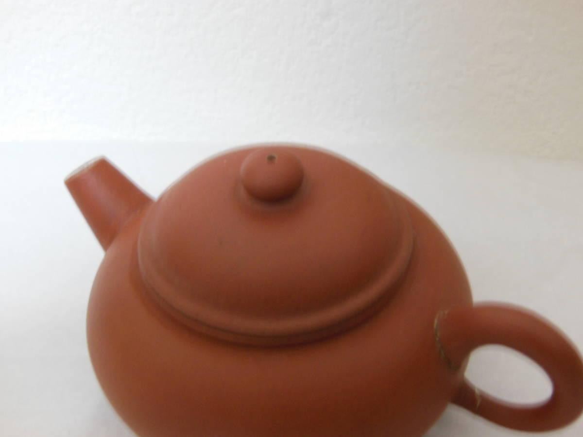 ●《 唐物 葛明祥造 朱泥急須 》 時代物 在銘 煎茶道具 急須 漢詩 茶席道具 茶道具 中国美術 古玩 古美術 葛明祥_画像6