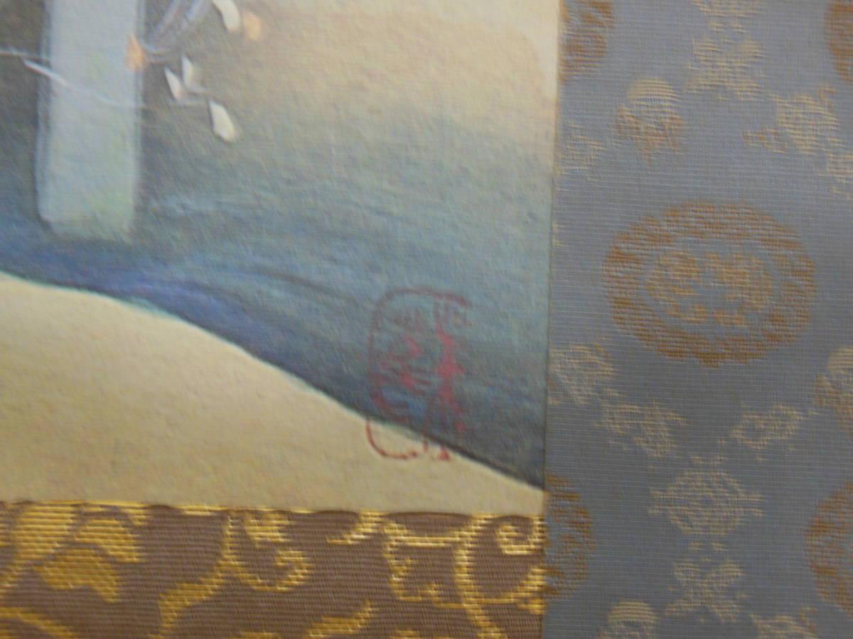●《 親鸞聖人 絵伝 掛け軸 印刷工芸 》 浄土真宗 親鸞 物語絵 歴史画 仏教美術 南無阿弥陀仏 歴史資料 古文書 書画_画像7