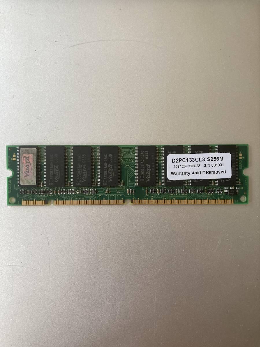 VDATA PC133 CL2.5 256MB RAM メモリー MSGVD3F3G3X1B1AZK 動作確認済み_画像2