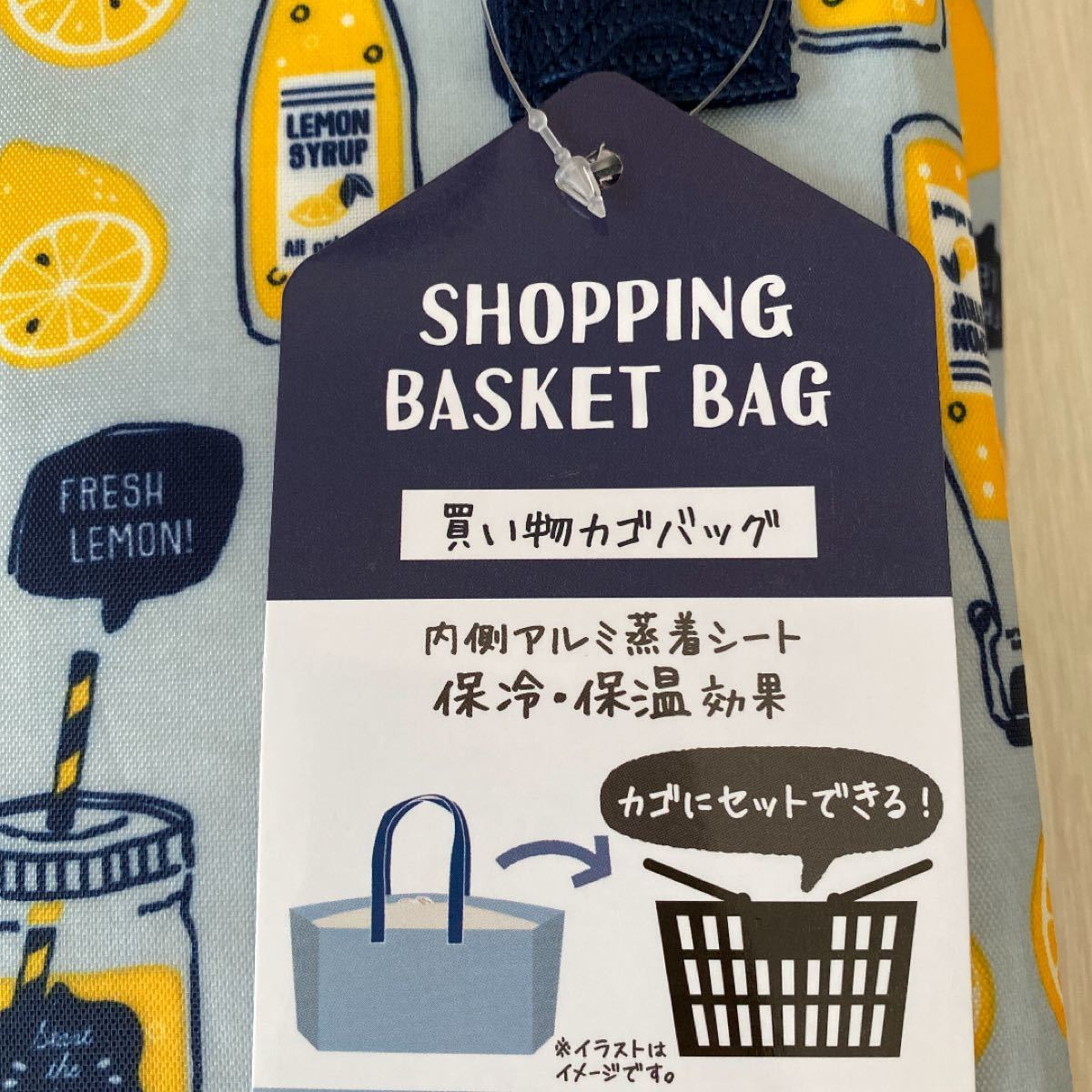 新品! 保冷・保温 レジカゴバッグ エコバッグ 折り畳みショッピング マイバッグ
