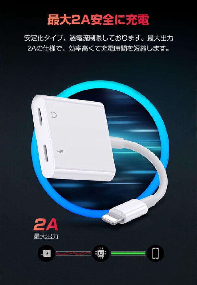 iPhone イヤホン 充電 変換 アダプタ ケーブル リモコン ライトニング