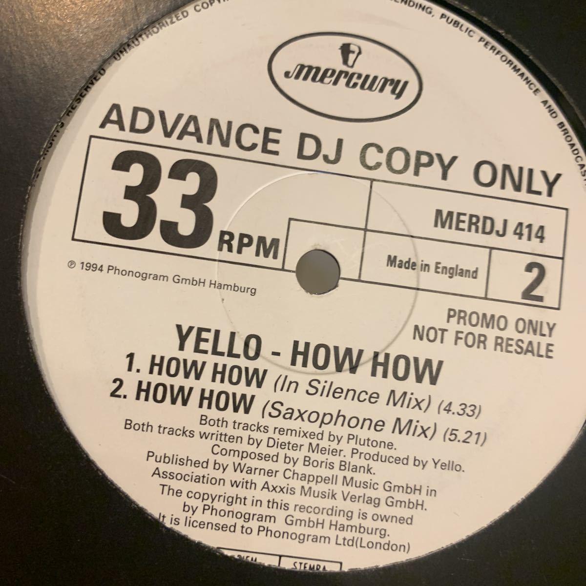 YELLO /HOW HOW 中古レコード プロモ盤_画像3