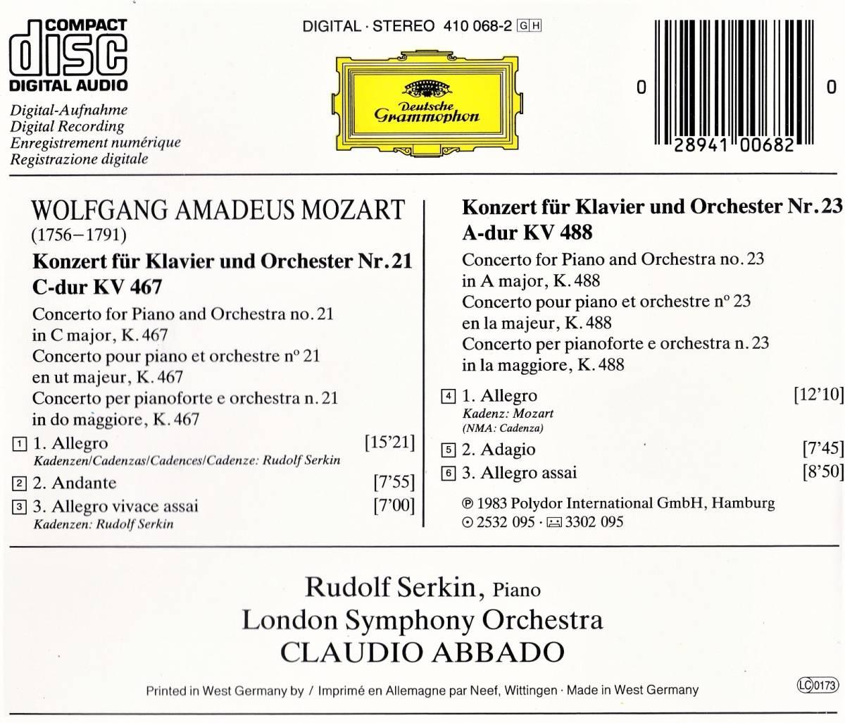 廃盤超希少 初期西独盤 ルドルフ・ゼルキン クラウディオ・アバド ロンドン交響楽団 モーツアルト ピアノ協奏曲 第21番 第23番_画像2