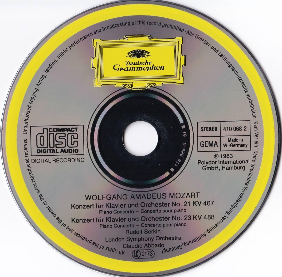 廃盤超希少 初期西独盤 ルドルフ・ゼルキン クラウディオ・アバド ロンドン交響楽団 モーツアルト ピアノ協奏曲 第21番 第23番_画像3