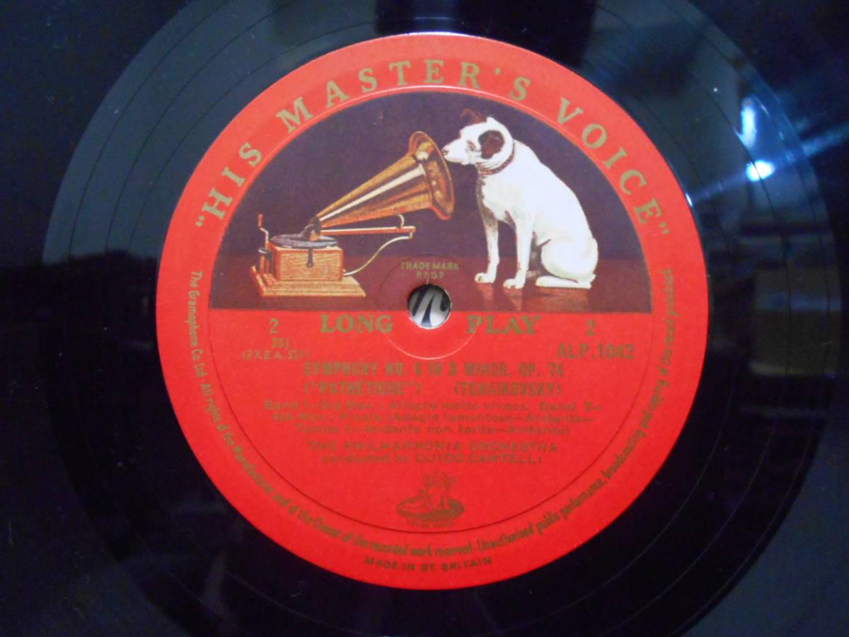 英HMV(EMI)初期盤 G.カンテッリ(カンテルリ)指揮 フィルハーモニア管弦楽団 チャイコフスキー/交響曲6番「悲愴」_画像4