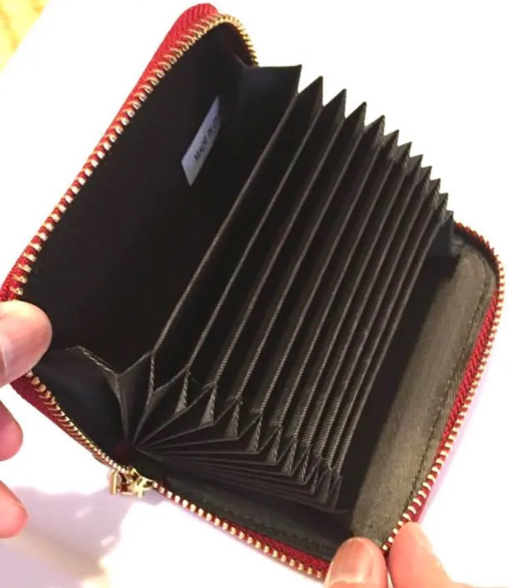 カードケース スキミング防止 コインケース 小銭入れ レッド 本革