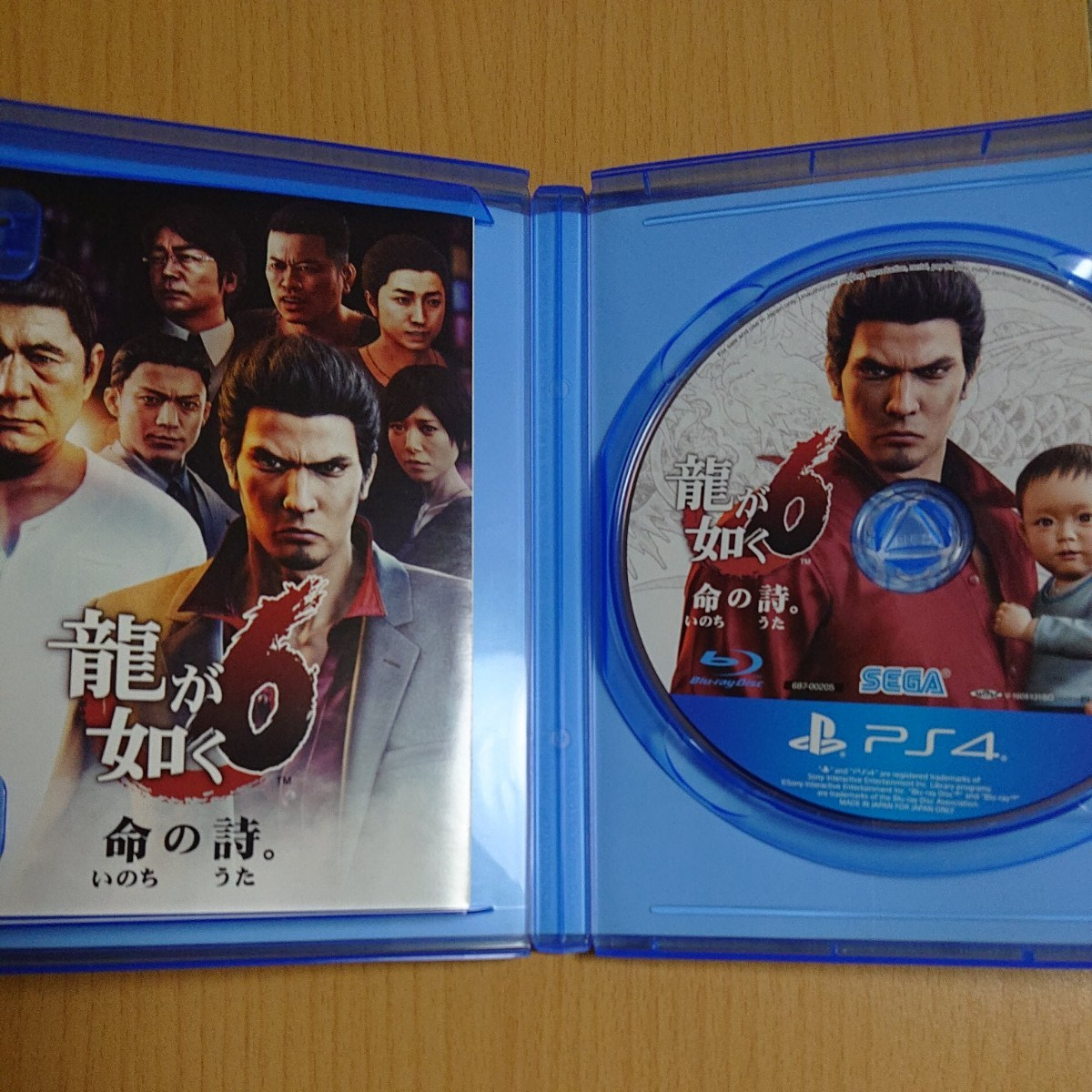 ps4 龍が如く6