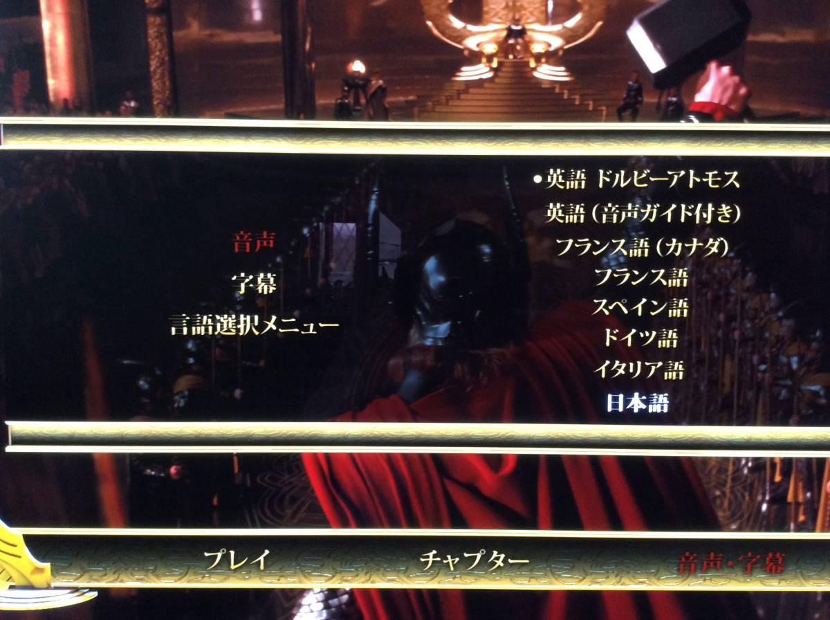 送料無料☆新品並☆純正ケース☆マイティ・ソーとマイティ・ソー/ダーク・ワールド 4Kブルーレイ日本語収録海外版 4K ULTRA HD 4K UHD_マイティ・ソー