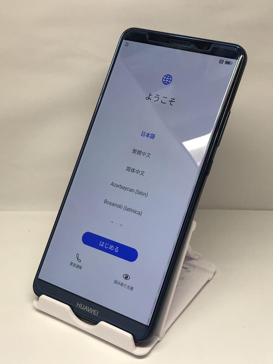 163 SIMフリー HUAWEI Mate10 Pro BLA-L29 ミッドナイトブルー Android10 128GB ケース・フィルム付き_画像2