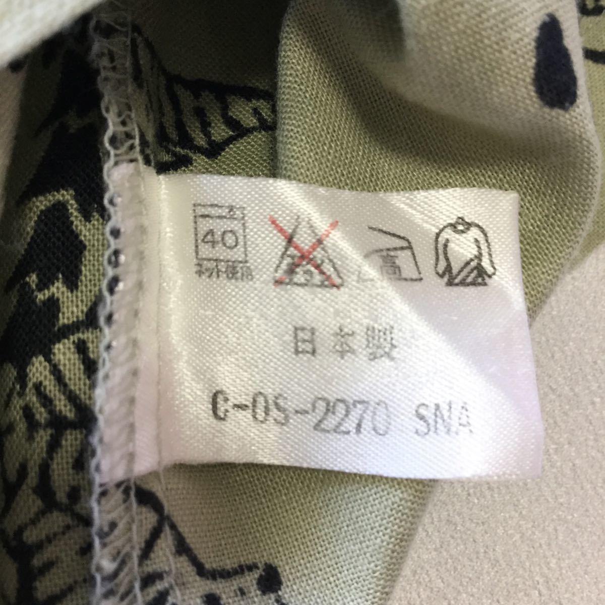メンズ★半袖シャツ★アニマル柄★サイズL