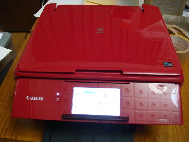 CANON インクジェットプリンター TS8130 _画像2