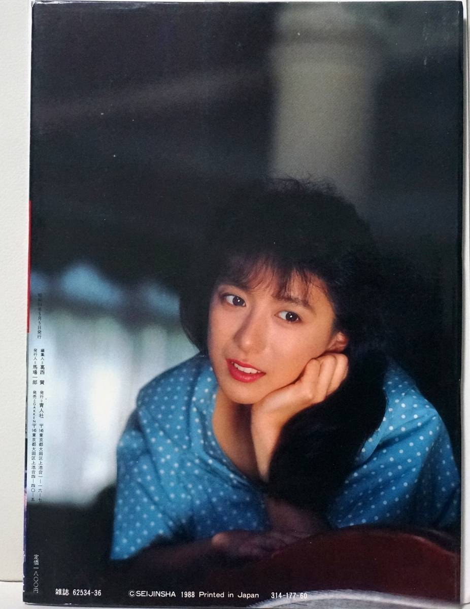 ヤフオク! - 小林ひとみ 写真集 ビデオクイーンアルバム ヒロ...