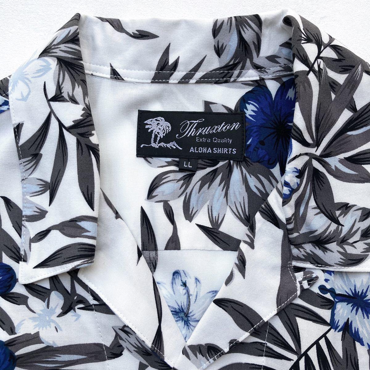 アロハシャツ 90s ビンテージ ハイビスカス リーフ XL ホワイト レーヨン100% 開襟 80s ヴィンテージ ハワイ 総柄 オープンカラーシャツ