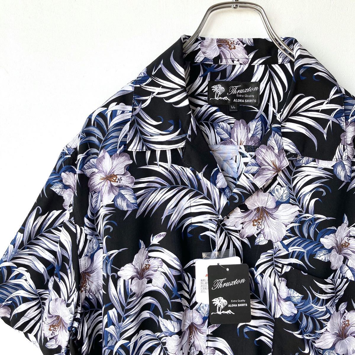 アロハシャツ 90s ビンテージ ハイビスカス ブルー XL ヴィンテージ 80s ハワイ 開襟シャツ ドロップショルダー オープンカラーシャツ 総柄